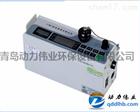 DL-3C微电脑激光粉尘仪/金属测量仪/车间粉尘检测仪带报警