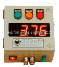 经济型碳硅分析仪