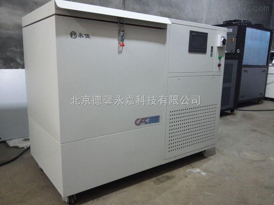 -105℃超低温冰箱