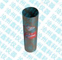 CA砂漿擴展度測定儀-CA砂漿擴展度筒