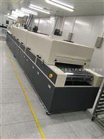印制品无尘隧道炉,厂家直销流水式烘箱新远大机械公司