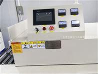 热风循环烘炉修改,专业整改智能隧道炉,专业定制工业烘干线