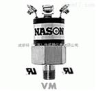 美国NASON压力传感器
