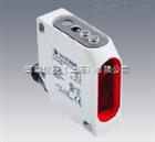 sensopart FT50-RLA-20激光测距传感器特级供应