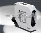 Sensopart FT50-C系列白光颜色传感器德国制造