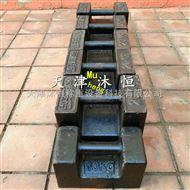 M1-25kg天津标准砝码出租,20kg/25kg铸铁砝码