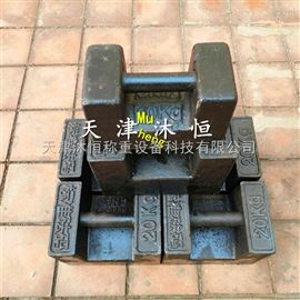 朝阳区20公斤M1级铸铁砝码