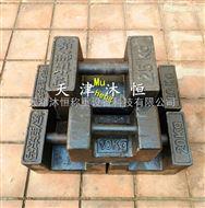 M1-25kg东丽区砝码出租+25公斤手提式锁型砝码
