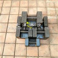 M1-25kg电梯砝码-M1级25公斤铸铁砝码天津厂家