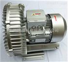 2QB 720-SHH47送料高压鼓风机,吸料漩涡气泵,真空送料高压鼓风机