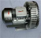 2QB 710-SAA11风刀切水专用高压风机