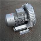 2QB420-SHA31牙科机械风机,高压抽吸风机