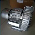 2QB720-SHH57印刷機械高壓風機