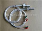 WZPK-006导线式热电阻