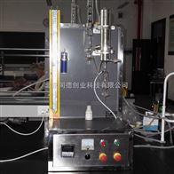 QY-3008气-液平衡数据测定实验装置