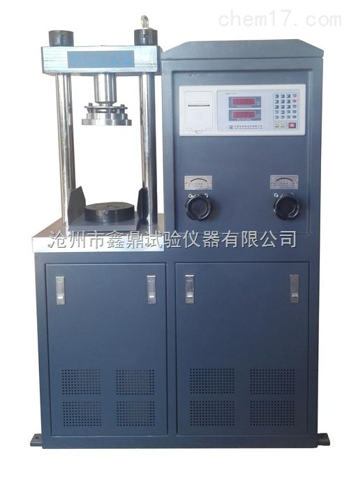 混凝土压力试验机DYE-3000