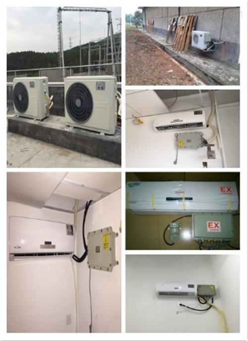 产品展厅 化工机械设备 制冷设备 其它 工业防爆空调