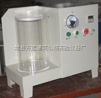 沧州方圆长期供应全自动透水系数真空饱水试验装置