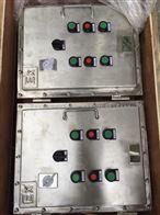 BXS-160A不銹鋼防爆分電箱價格|廠家