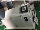 JW-5401/5402盐雾试验箱低价促销