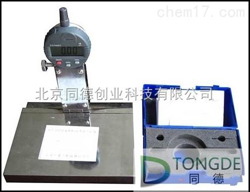 北京同德创业科技有限公司