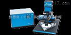 電解液微滴掃描系統SDS370/470