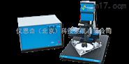 电解液微滴扫描系统SDS370/470