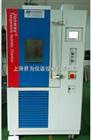 JW-1001/1002/1003哈尔滨可程式高低温试验箱生产厂家,现货低价促销