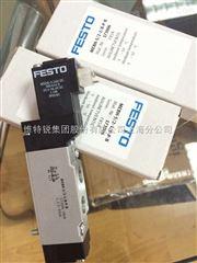 费斯托电磁阀代理商上海直销