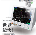 IM7580阻抗分析儀