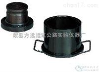 钢制道砟集料压碎率圆筒试模、圆筒试模出厂价
