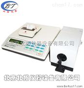WB-2000IXA自动测色差仪