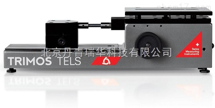 Trimos TELS小型测长仪