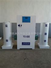 厂家直销高纯型二氧化氯发生器价格优惠欢迎选购