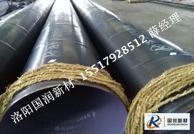 北京环氧防腐管道