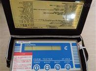 XOC-2200、XA-4400新宇宙毒性气体检测便携报警仪,硫化氢一氧化碳