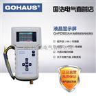 GHPD903AH手持式局部放电测试仪