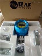 点型有毒气体报警器 美国华瑞固定式SP-2104Plus