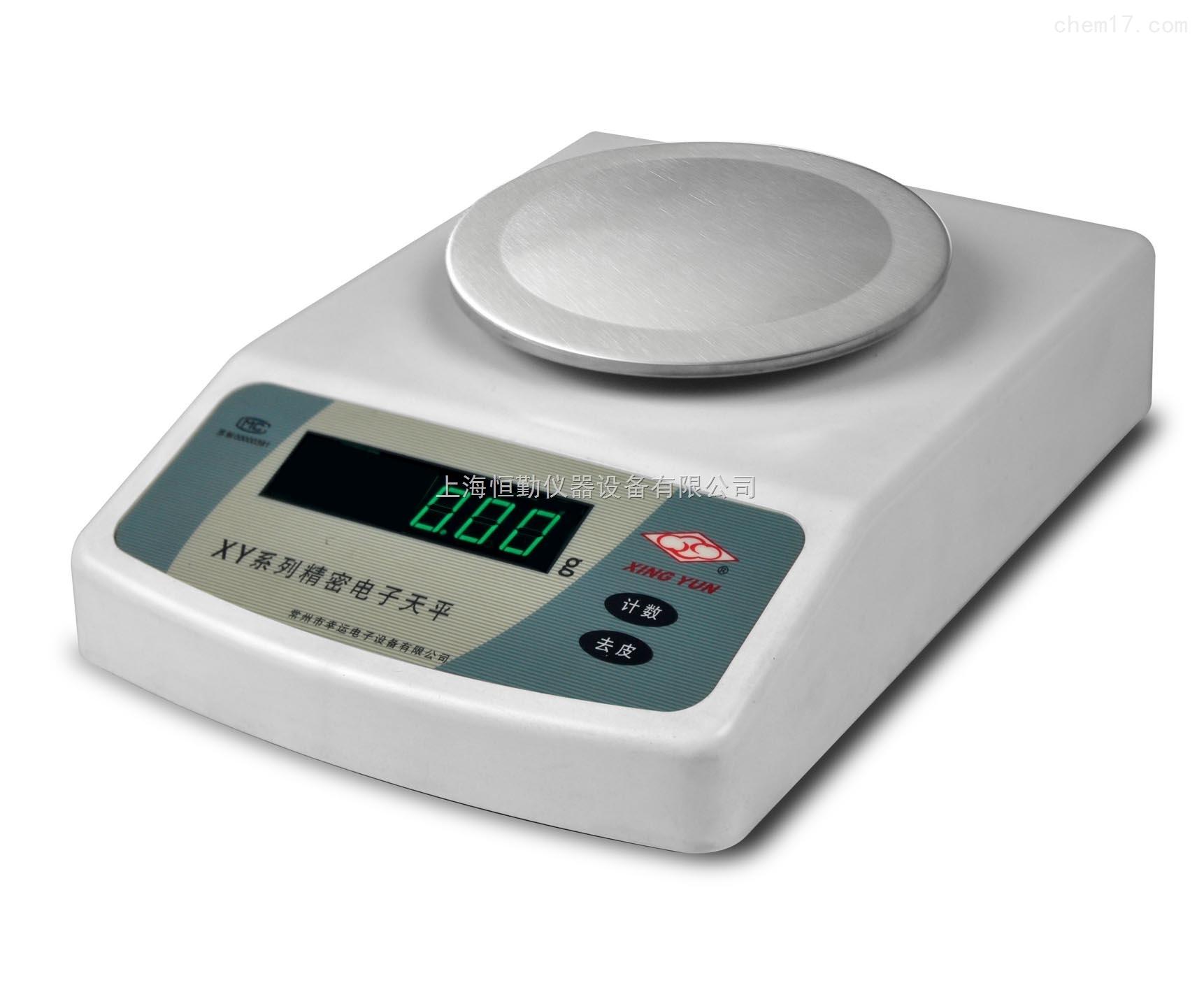 XY200C电子天平