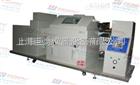 北京JW-1402耐腐蚀盐雾试验箱