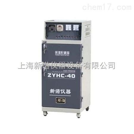 電焊條烘幹爐