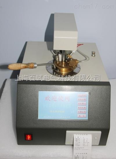 上海全自动低温闭口闪点测定仪