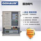 GHDL80E介质损耗测试仪