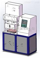 小型平板硫化机