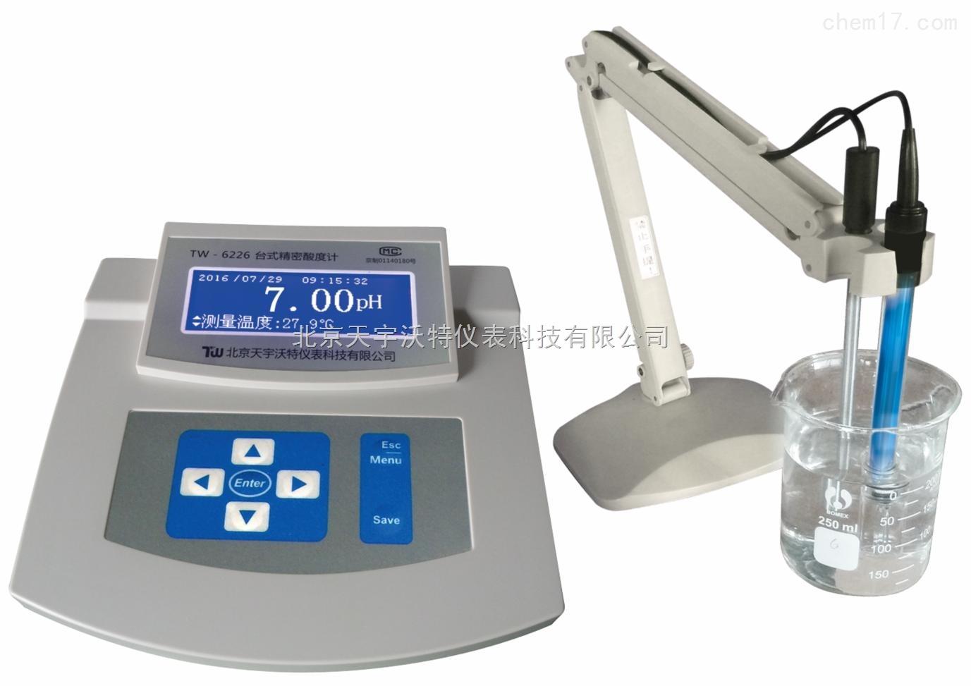 TW-6226台式精密酸度计