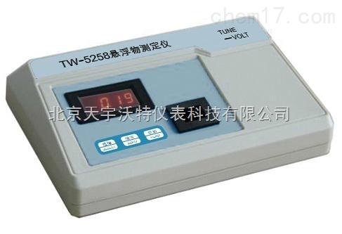 TW-5258悬浮物测定仪