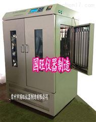 TS-2112GZ大容量双层光照振荡培养箱