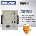 GHDL90E变频介质损耗测试仪
