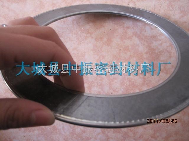 长沙、永州、株洲石墨复合垫片厂家定做 规格齐全