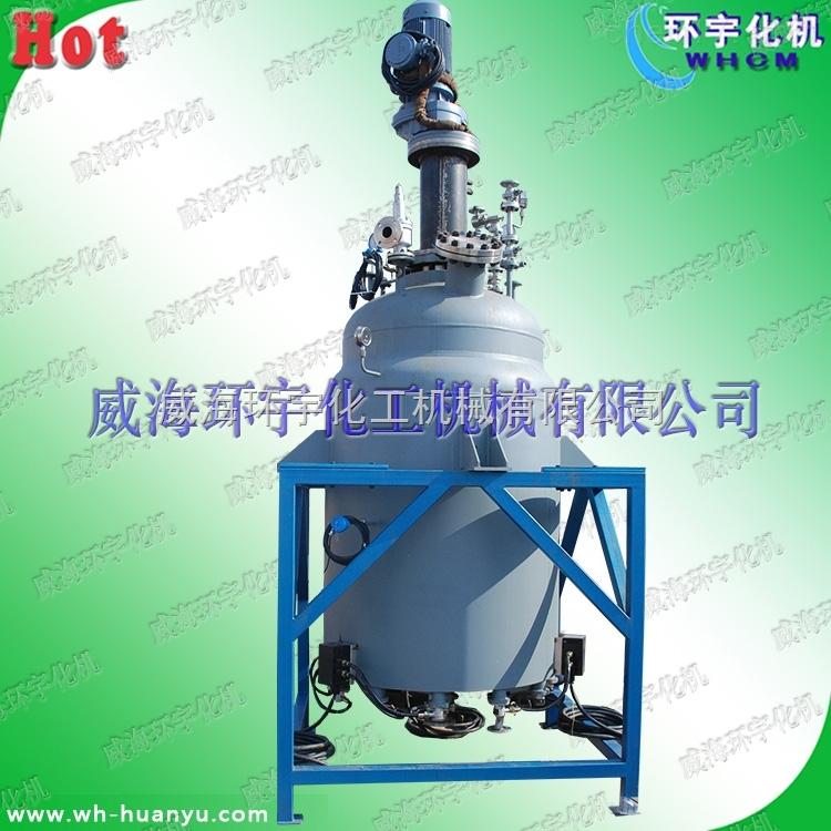 1000L不锈钢反应釜321材质 压力容器